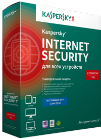 Дёшево ключи для Kaspersky Internet Security
