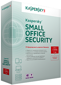 Дёшево ключи для Kaspersky Small Office Security