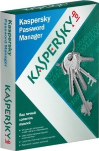 Дешёвые ключи для Kaspersky Password Manager