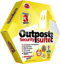 Дёшево ключи для Outpost Security Suite Pro